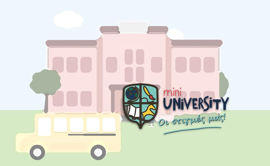 MiniUniversity - Δραστηριότητες-Εκδηλώσεις-Νέα