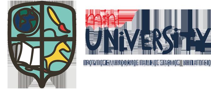 Φιλοσοφία-Σκοπός |Mini University | Παιδικός Σταθμός-Νηπιαγωγείο στη Λάρισα